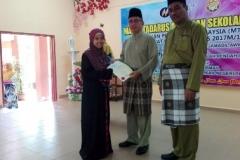 Majlis Tadarus Al- Quran Sekolah - Sekolah Peringkat PKP Paya