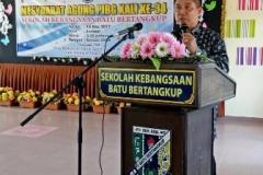 Mesyuarat PIBG SKBB Tahun 2017